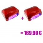 2 x red LED lamp - 66W
